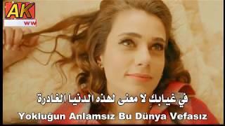 İyi ki Hayatımdasın مترجمة للعربية