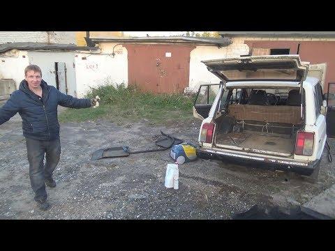 Купил, привел в порядок и продал ВАЗ 2104