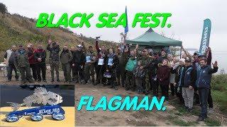 Black sea fest Odessa Flagman Serfcasting Рыбалка Соревнования по рыбной ловле Морская рыбалка