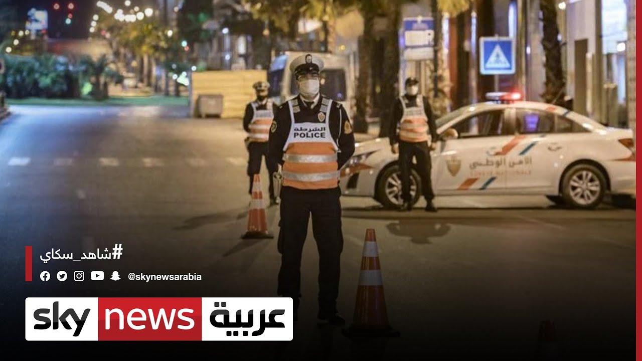 المغرب.. الإغلاق الليلي يٌغيب عادات وتقاليد رمضانية  - نشر قبل 2 ساعة