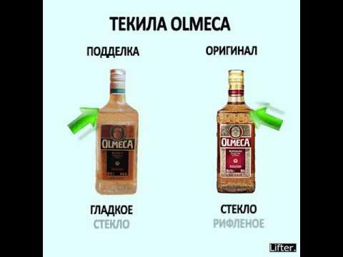 Как отличить настоящий алкоголь от подделки?