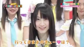 松井玲奈「行ってきますのチューは?」