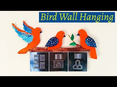 Amazing DIY Bird Wall Decor  | Wall Hanging | Paper Bird Wall Hanging- Rima's Vlog