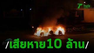 ไฟไหม้รถทุเรียน-18-ตัน-วอด-10-ลบ-19-08-62-ข่าวเที่ยงไทยรัฐ