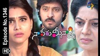 Naa Peru Meenakshi | 23rd September 2019  | Full Episode No 1346 | ETV Telugu