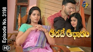 Aadade Aadharam | 14th October 2019  | Full Episode No 3198 | ETV Telugu