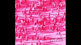Мать Тереза – Иллюзия (2017) Full Album