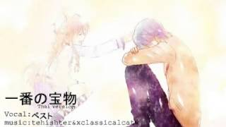 Ichiban no takaramono thai version 「一番の宝物」