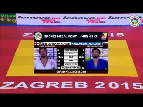 Zebeda Rekhviashvili (GEO) Vs. Khasan Khalmurzaev (RUS) -81kg IJF Grand Prix Zagreb 2015