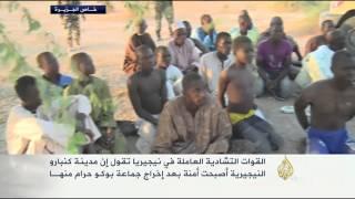 القوات التشادية تخرج جماعة بوكو حرام من كنبارو