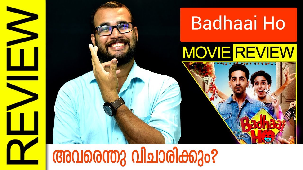 Badhaai Ho Hindi Movie Review by Sudhish Payyanur | Monsoon Media