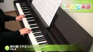 使用した楽譜はコチラ http://www.print-gakufu.com/score/detail/41232...