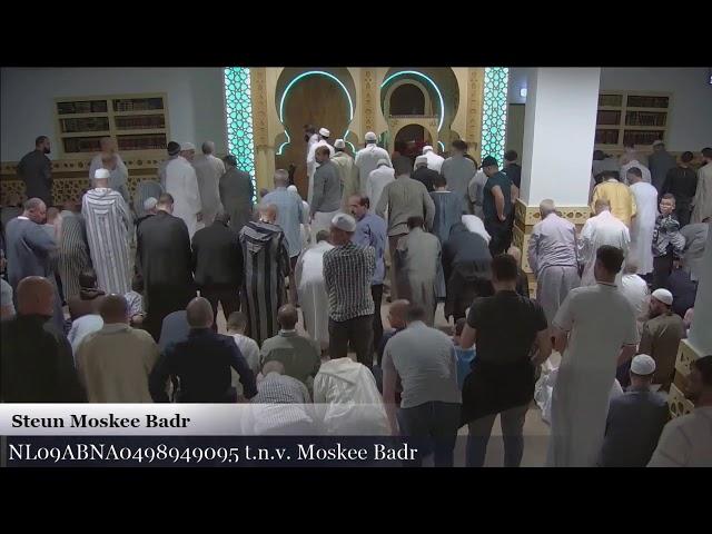 Taraweeh Ramadan 2019 Deel 25