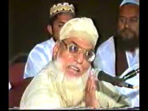 Nizam e Khuda 2 By Ashraf-ul-ulama Allama Muhammad Ashraf Sialvi R.A thumbnail