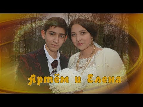 Цыганская Свадьба в  Невинномысске Артёма и Елены 22 декабря 2018 г