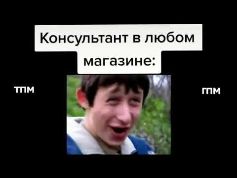 тикток подборка мемов (18)