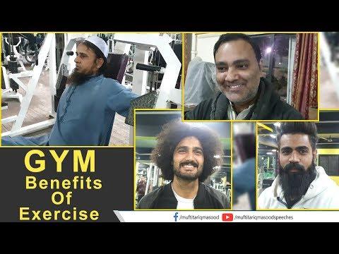 Benefits of Exercise | GYM | Workout | |Mufti Tariq Masood Speeches