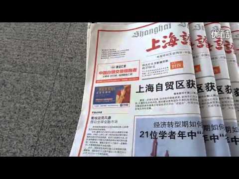 视频: 首都T3-0704-CA1225西安