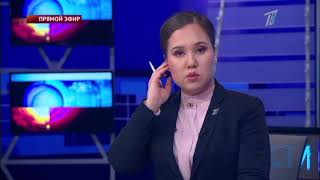 Главные новости. Выпуск от 27.11.2017
