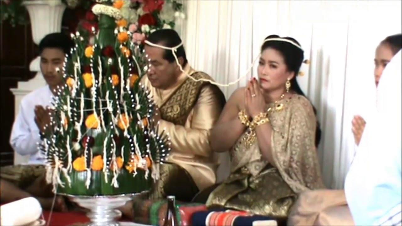 Thai marriage - YouTube