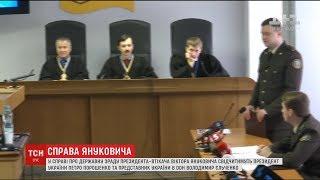 Порошенко не приїде до суду свідчити у справі Януковича