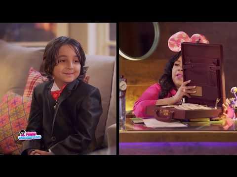 شيماء سيف تحير طفل بين مليون جنية وهدية غامضة😂ياتري هيختار ايه😅