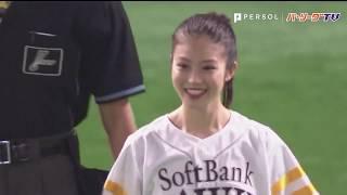 記念すべきマウンドで福岡県出身の女優・今田美桜さんが始球式