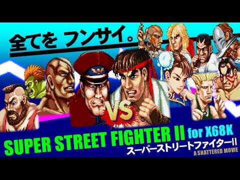 Zangief - SUPER STREET FIGHTER II for X68K