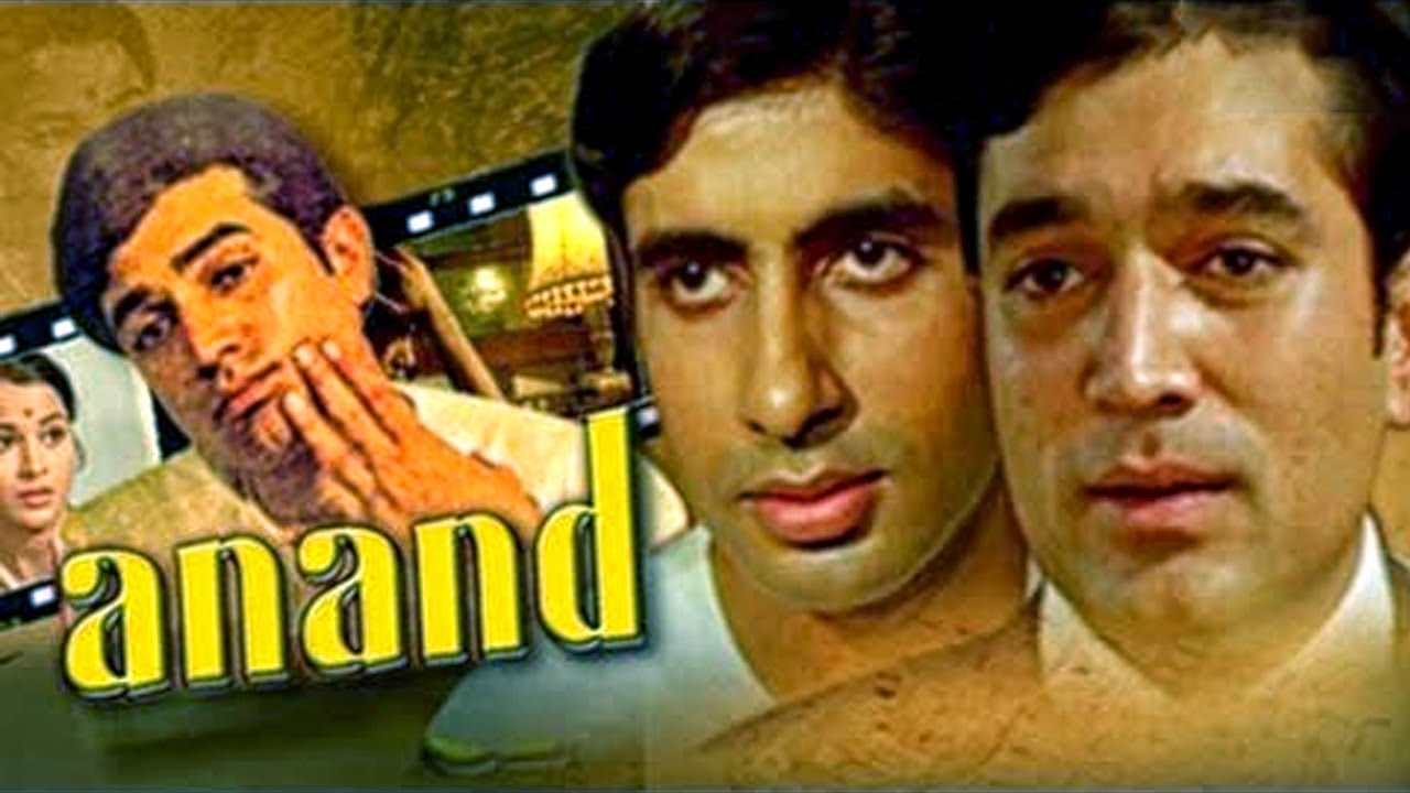 Anand (1971) | Classical Movies