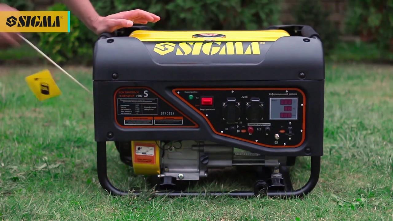 У matari вы сможете купить генератор любой мощности, начиная от 4 квт и. Если больше часа – то лучше купить генератор четырехтактный. Большой.