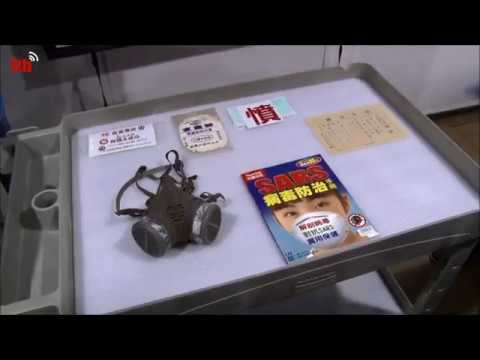 【RTI】Vídeo del día - Las mascarillas cuentan con casi 100 años de historia en Taiwán