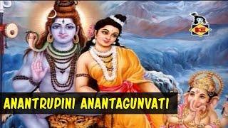 Anantrupini Anantagunvati | Swami Sunischitananda | Devotional Bengali Song | Krishna Music