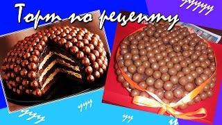 видео Как приготовить в домашнх условиях конфеты