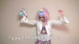 8月19日(水)RELEASE!! 「有頂天バブル」 【初回限定盤】(CD+DVD) PSI...