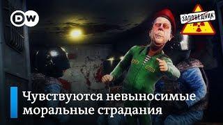 """Росгвардия морально пострадала. Конституция в стихах. Путин заскучал – """"Заповедник"""", выпуск 86"""