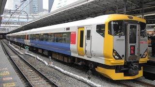 【3月16日】JR東日本 中央線 新宿駅 発着シーン E353系・E257系500番台・E233系