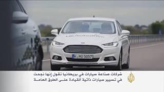 نجاح اختبار سيارات ذاتية القيادة في بريطانيا