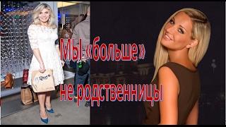 Жена Юдашкина отреклась от  Марии Максаковой- современной ДЕКАБРИСТКИ! (19.02.2017)(, 2017-02-19T14:54:06.000Z)