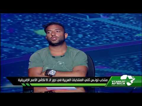 ميدو : لما إتفرجت علي منتخب الجزائر زعلت علي مصر