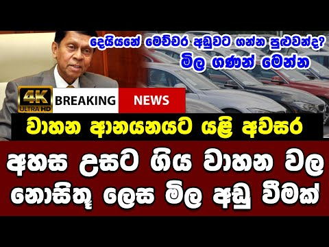 BREAKING NEWS | here is special breaking news just been reported | update news today
