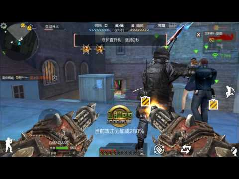 Cross Fire Mobile China || Castle (Biochemical Escape) [GamePlay]!