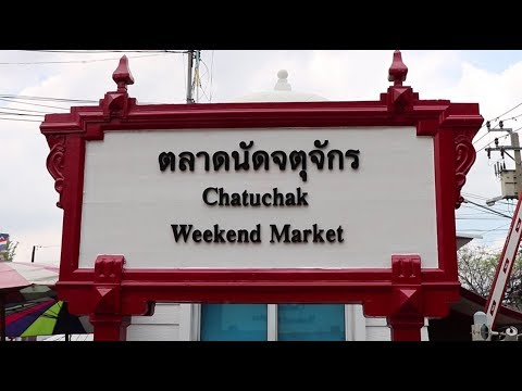 Guide to Chatuchak Weekend Market in Bangkok Thailand