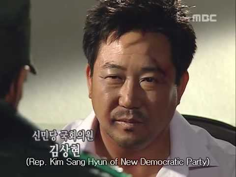 Military coup in South Korea - Part 0 Intro (Scenes from The Fifth Republic - English subtitle)