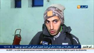 أخبار كرة القدم الجزائرية  ـ موبليس 1 ـ  قناة النهار TV