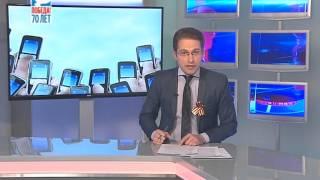 Новый крымский  мобильный оператор ВОЛНА 3G и 4G