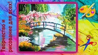 Как нарисовать цветущий сад . Пейзаж гуашью. Весна