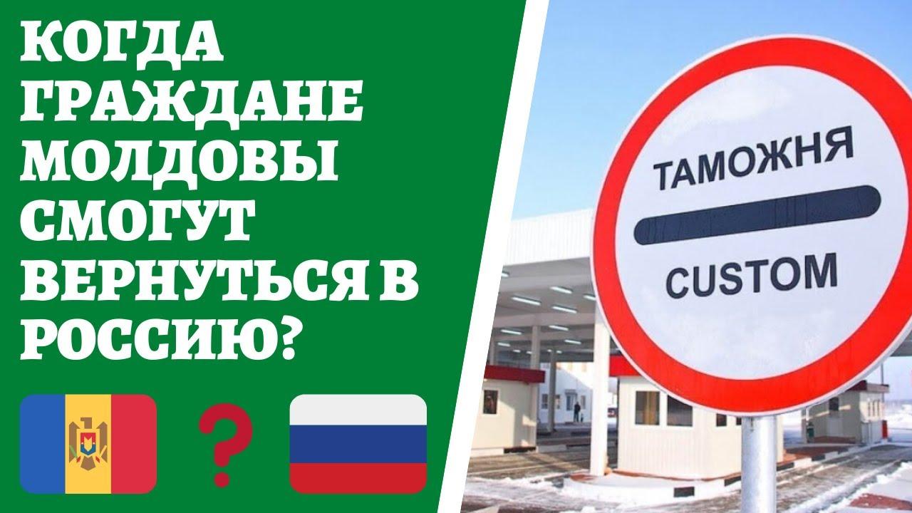 границы с россией когда откроют