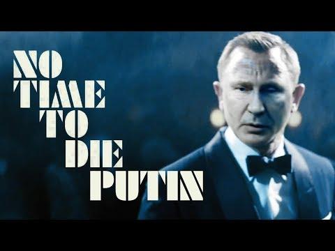 Путин - Не Время Умирать (DeepFake Джеймс Бонд)