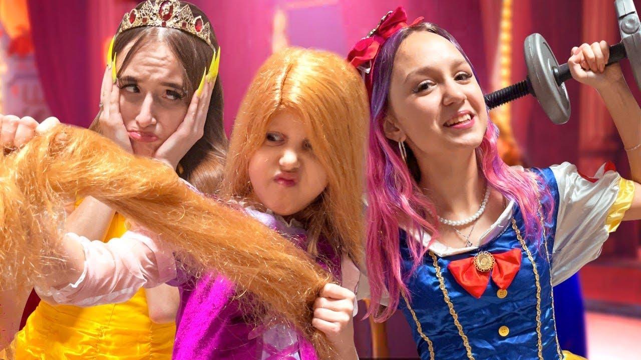 Диснеевские Принцессы в реальной жизни! Проблемы длинных волос, ногтей и ресниц!
