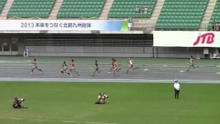 2013 北部九州総体 男子4x400mR 予選6
